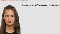 操作失误?俄罗斯国防部社交账号现不雅图