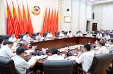 提高城市社区物业服务管理水平协商座谈会召开