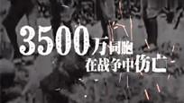 珍贵录像:1945年的今天 日本天皇宣布无条件投降!