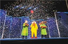 俄罗斯舞台剧《斯拉法的下雪秀》西安上演