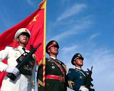 重庆被确定为首批知识产权军民融合试点地方