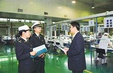 西安海关将在陕西省推广加工贸易监管模式改革