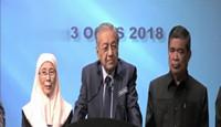 马来西亚总理:将削弱总理权力 加强国会监督