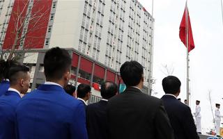 亚运会中国体育代表团在雅加达举行升旗仪式