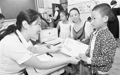 郑州市区小学报名首日带齐证件1