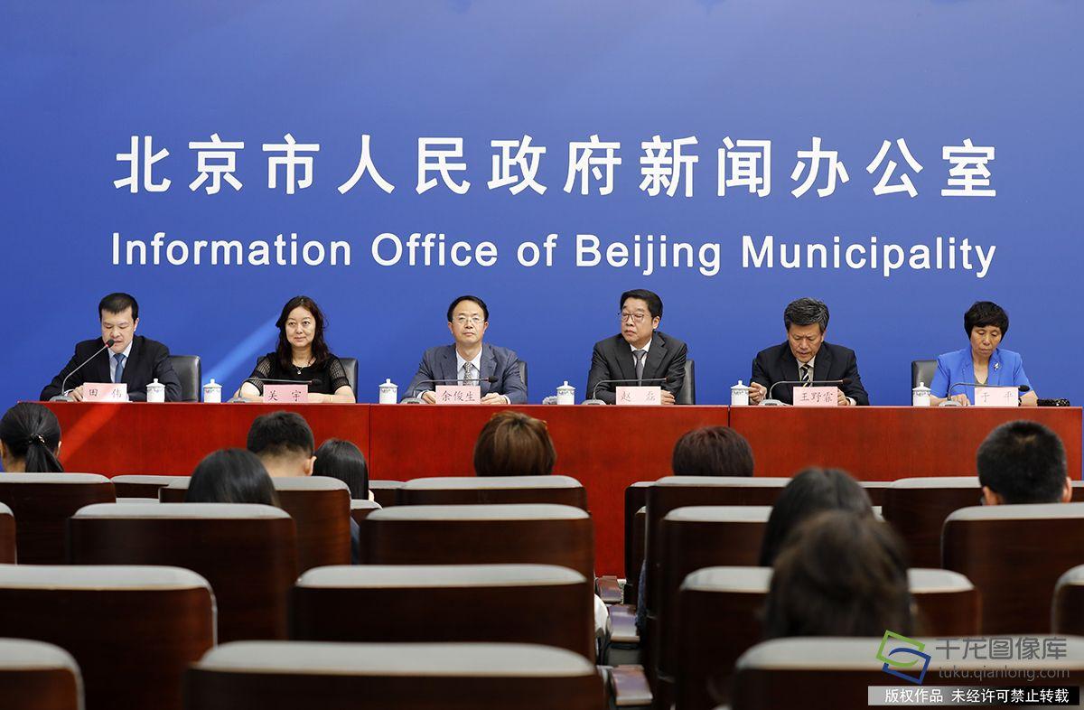 """北京构建文创""""高精尖""""产业结构 助力全国文化中心建设"""