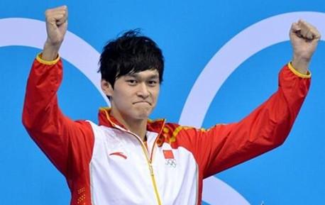亚运比赛第二日:产生29枚金牌,孙杨再度冲金