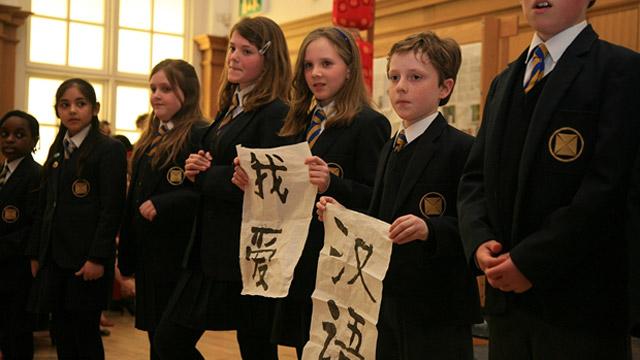 """汉语成""""英国高考""""第三大外语科目"""
