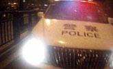 小伙深夜报警称被女子绑架 结局反转让人哭笑不得