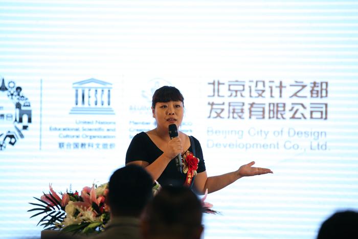 2018设计名师名家公益大讲堂亮相北京,引爆京城!