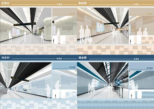 """青岛地铁1号线车站设计方案公示 突出""""魅力青岛""""特色"""