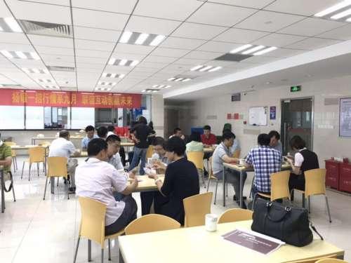中源协和股吧 招商银行扬州邗江支行举行掼蛋比赛