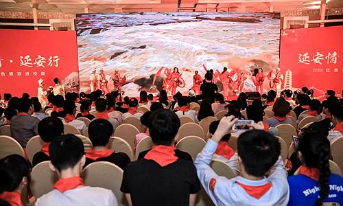 """—红色旅游进校园""""活动,传承红色基因,弘扬延安精神,实现中国梦."""