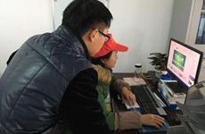 集中整治舆论环境 汉中市处理有害网络信息352条