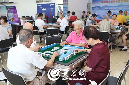 青岛智运会竞技麻将赛闭幕 国际麻将冠军参与