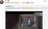 网剧P图何晟铭全家福被抓包 剧组发声道歉求监督