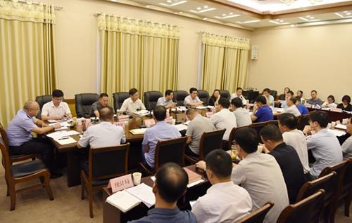 城固县政府召开第11次常务集会