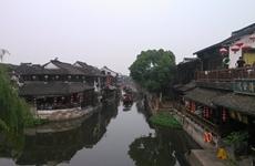 陕西省两景区被批准为国家4A级旅游景区
