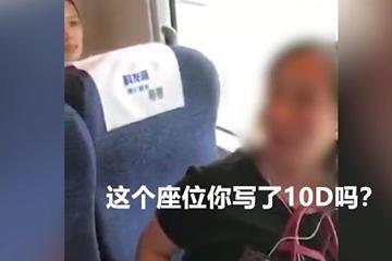 """高铁""""霸座女""""被罚200元 限制购买火车票6个月"""