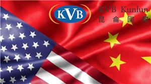 KVB昆仑国际 美勿以为中国无牌可打