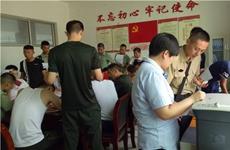 陕西退役军人和其他优抚对象信息采集工作启动