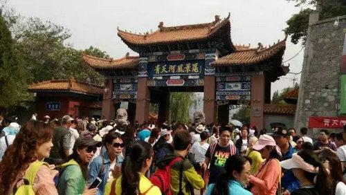 金秋迎丰收 全国游客在青天河共度双节