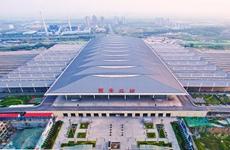 站城一体 打造国家中心城市建设的新引擎