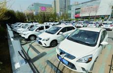 西安非个人用户申请新能源汽车补贴 里程应达两万