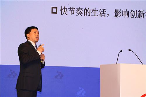 中科院院士、华东理工大学副校长刘昌胜发表演讲