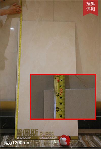 使空間效果更具質感 安華·密斯現代磚系列普佩斯評測