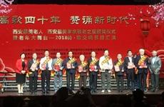 """西安表彰10位""""最美老人""""和""""最美孝亲敬老之星"""""""