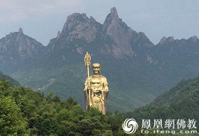 地藏菩萨的四大愿 你知道多少?