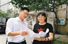 西安莲湖区创法治新模式 131家社区有了专业法律顾问
