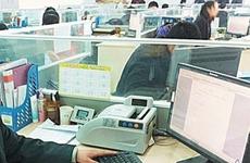 陕西省财政22.82亿元支持各地实施积极就业政策