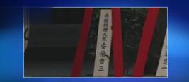 日本靖国神社举行秋季大祭 安倍供奉供品将不参拜