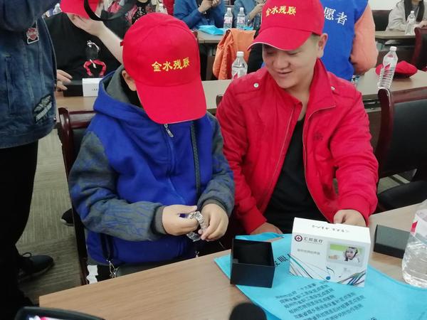 """第35个国际盲人节,郑州举办"""""""