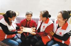 碑林区红十字会志愿者慰问遗体器官捐献者家属