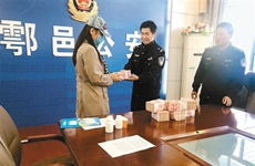 境外旅游体检女子被骗百余万元 警方追回68万余元