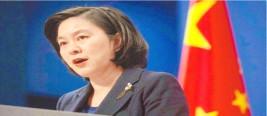 """美方警告拉美对中国援助要""""睁大眼睛"""" 中国外交部回应"""