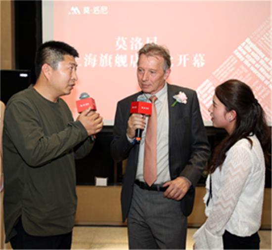 傳播高端壁爐文化 莫洛尼上海旗艦店盛大開幕