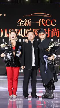 2018凤凰网时尚之选颁奖盛典
