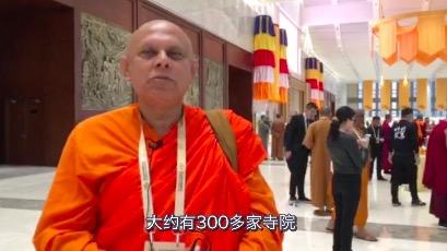 对话世界佛教论坛斯里兰卡嘉宾Ven Akuratiye Nanda_斯里兰卡-嘉宾-佛教-了解到-佛教论坛