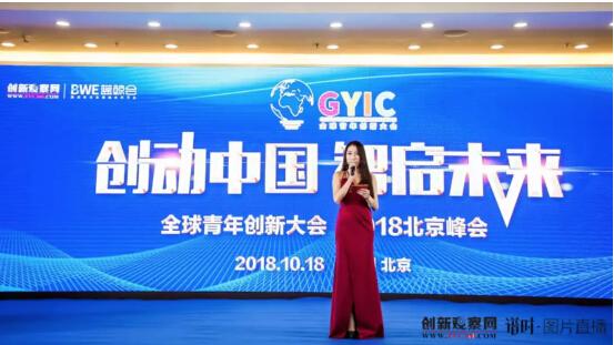 清风智媒CEO王玉忠荣膺2018最具影响力青年创新领袖