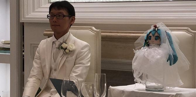 日本男子和初音未来结婚 仪式隆重但妈妈拒绝参加