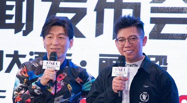 羽泉20周年演唱会将登广州 四面台让观众无死角享用
