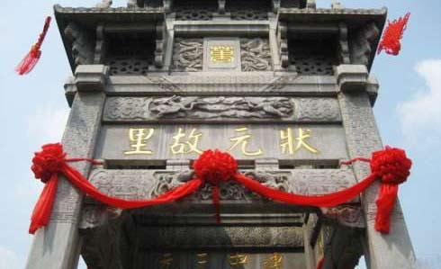 18万户山区小县 走出了19位状元 被称为中国第一县