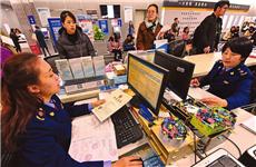 西安市证照分离 让审批更简服务更优市场更活