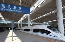 """西安每日开行57趟高铁助力""""双11"""" 最快次晨达"""