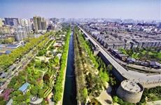 西安举办世界厕所日纪念大会提升大西安城市温度
