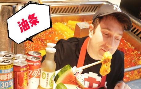 测评最解腻的饮料 效果最好的它火锅店里居然不卖!